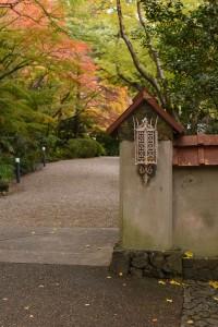 アサヒ山荘美術館