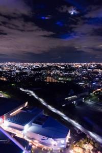 EXSPO CITY